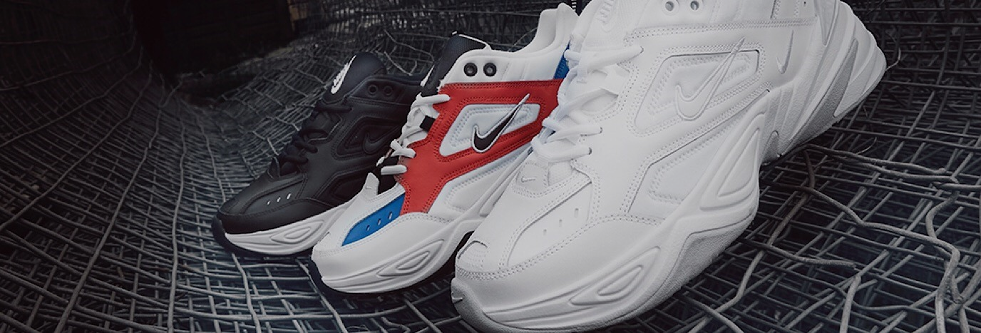TRENDING: CHUNKY TRAINERS | JD Sports Blog NL